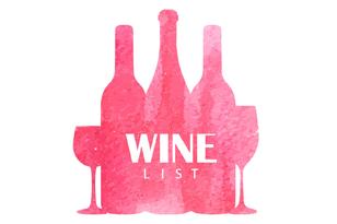 [와인데이] 붉은색, 하얀색, 그 사이 다양한 색을 내는 와인 이야기 상세 페이지로 이동