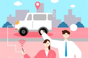 모빌리티, 택시 플랫폼의 전쟁 상세 페이지로 이동