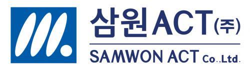 삼원액트(주)