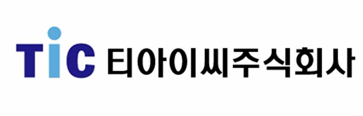 통일의 계열사 티아이씨(주)의 로고