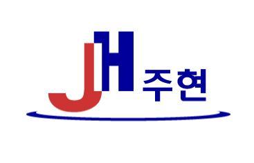 주현건설(주)의 기업로고