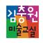 한국교육문화진흥