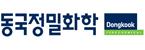 동국제약의 계열사 동국헬스케어홀딩스(주)의 로고