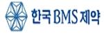 (유)한국비엠에스제약의 기업로고