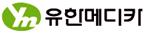 유한양행의 계열사 (주)유한메디카의 로고