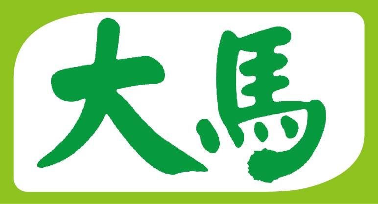 에버그린푸드의 계열사 농업회사법인(주)대마의 로고