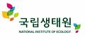환경부의 계열사 국립생태원의 로고