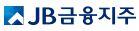 (주)JB금융지주