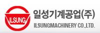 일성기계공업(주)의 기업로고