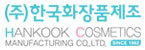 한국화장품제조의 계열사 (주)한국화장품제조의 로고