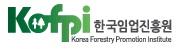 산림청의 계열사 한국임업진흥원의 로고