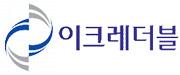 한국기업평가의 계열사 (주)이크레더블의 로고
