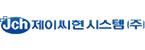 제이씨현시스템의 계열사 제이씨현시스템(주)의 로고