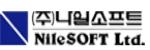 (주)나일소프트의 기업로고