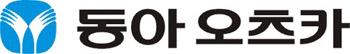 동아쏘시오의 계열사 동아오츠카(주)의 로고