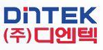 디엔텍의 계열사 (주)디엔텍의 로고