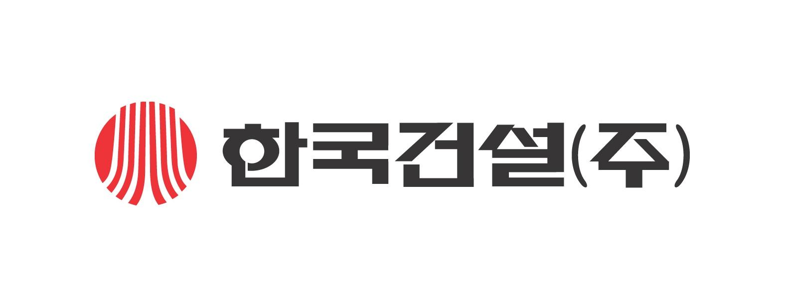 한국건설(주)