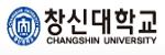 (학)창신대학교의 기업로고