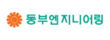 키스톤에코프라임의 계열사 동부엔지니어링(주)의 로고