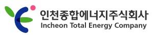 GS의 계열사 인천종합에너지(주)의 로고
