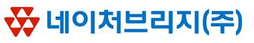 코오롱의 계열사 네이처브리지(주)의 로고