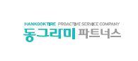 한국동그라미파트너스(주)의 기업로고