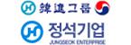 한진의 계열사 정석기업(주)의 로고