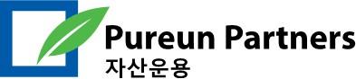 푸른의 계열사 (주)푸른파트너스자산운용의 로고