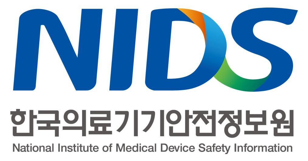 식품의약품안전처의 계열사 한국의료기기안전정보원의 로고