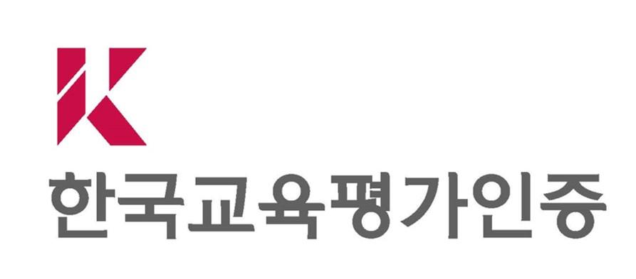 (주)한국교육평가인증서비스의 기업로고