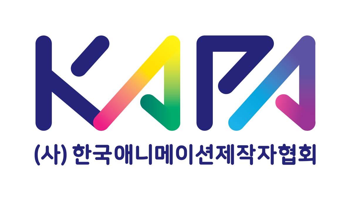 (사)한국애니메이션제작자협회의 기업로고