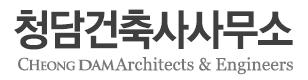 (주)청담건축사사무소의 기업로고