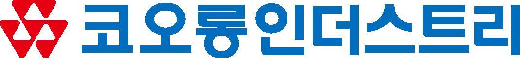 코오롱인더스트리(주)의 기업로고