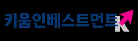 다우키움의 계열사 키움인베스트먼트(주)의 로고