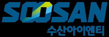 수산중공업의 계열사 (주)수산아이앤티의 로고
