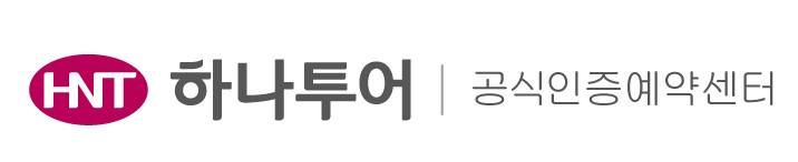 하나투어의 계열사 프리미엄여행사의 로고