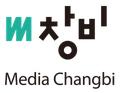 (주)미디어창비의 기업로고