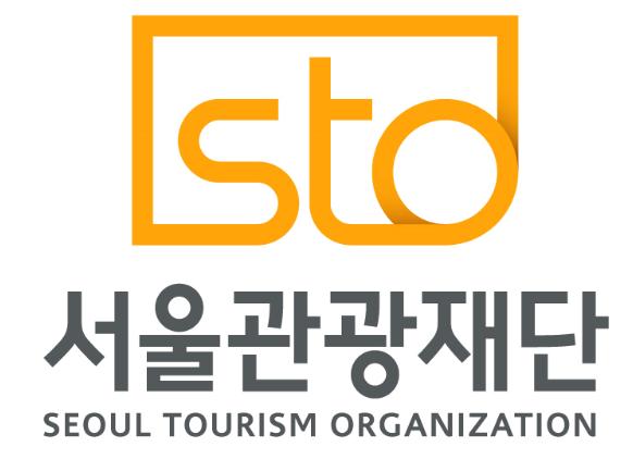 (재)서울관광재단의 기업로고