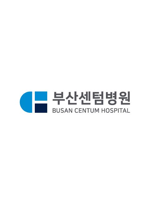 의료법인 센텀의료재단 부산센텀병원의 기업로고