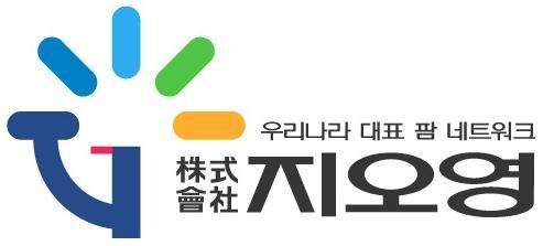 조선혜지와이홀딩스의 계열사 (주)지오영의 로고