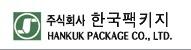 해성의 계열사 (주)한국팩키지의 로고