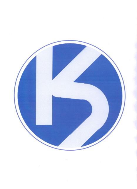 칸가와코리아(주)의 기업로고