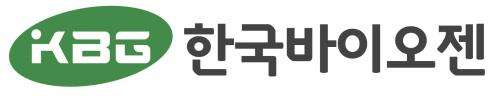 한국바이오젠(주)
