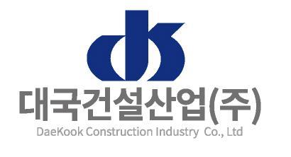 대국건설산업(주)의 기업로고