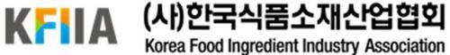 사단법인 한국식품소재산업협회의 기업로고