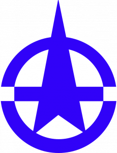 대양한주종합건설(주)의 기업로고