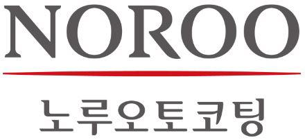 노루의 계열사 (주)노루오토코팅의 로고