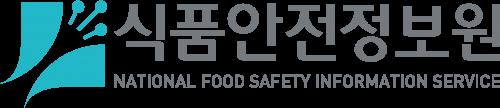 식품안전정보원의 기업로고