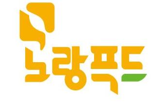 큐로홀딩스의 계열사 (주)노랑푸드의 로고