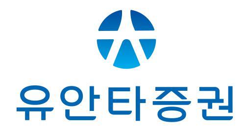 유안타증권(주)